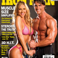 March Issue 2008
