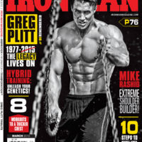 March Issue 2015
